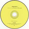 Single: Ring Ring (1998)